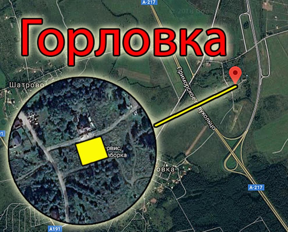 Купить земельный участок: п Горловка, обл Калининградская
