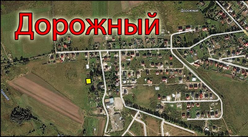 Купить земельный участок: п Дорожный, обл Калининградская